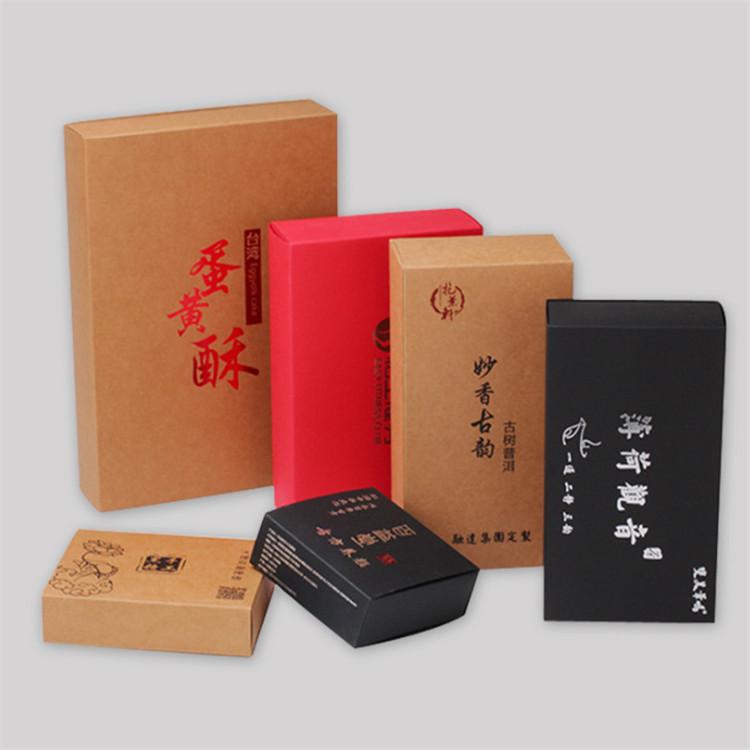 永延包装 茶叶包装盒 茶叶包装盒陶瓷 茶叶包装盒 牛皮纸