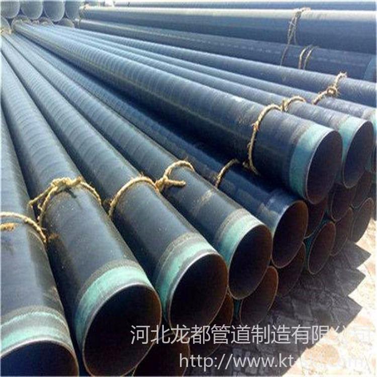 龍都直銷 3pe防腐鋼管石油管道用 地埋天然氣管線3pe防腐鋼管