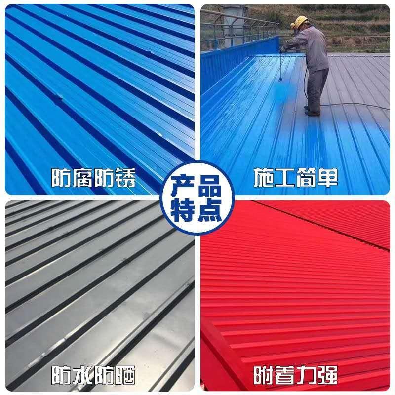 三塔水性工業漆 彩鋼翻新漆 顏色正 彩鋼瓦翻新改色專用漆 金屬專用噴漆