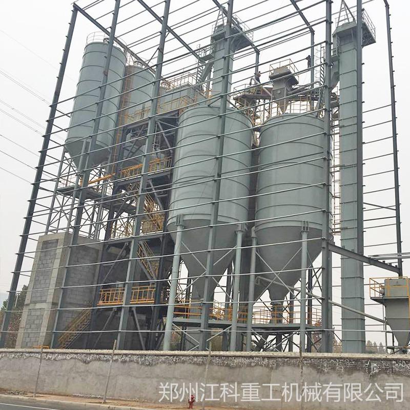 郑州江科重工 全自动干粉砂浆生产线 20万吨预拌砂浆生产设备、可进行特种砂浆生产线非标定制,建厂周期短