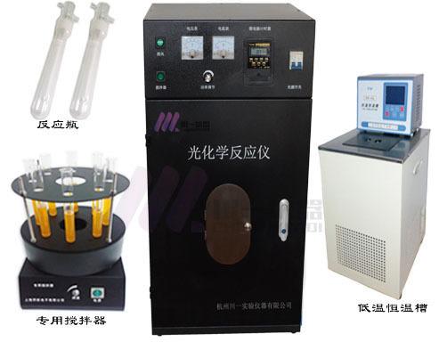 光催化反应装置 光化学反应仪CY-GHX-A 多试管反应仪 光催化反应箱 川一仪器示例图4