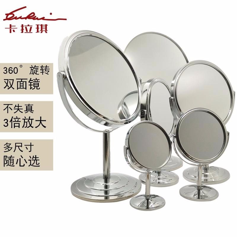 厂家批发3/4/5/6/7/8英寸台式化△妆镜� 金属化�妆镜工厂定制台镜