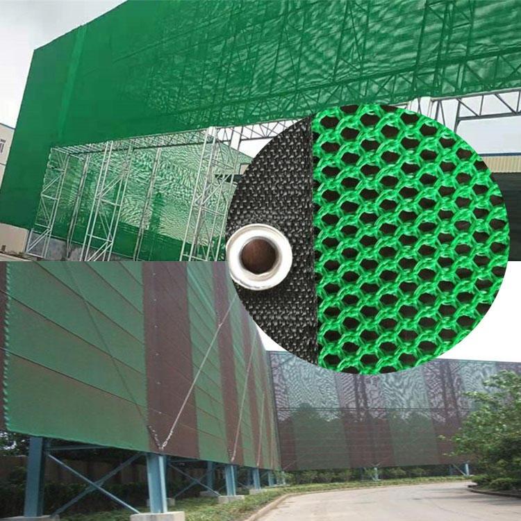 恒帆  綠色防塵覆蓋網  煤場防塵覆蓋網供應  柔性防風網  聚乙烯擋風墻