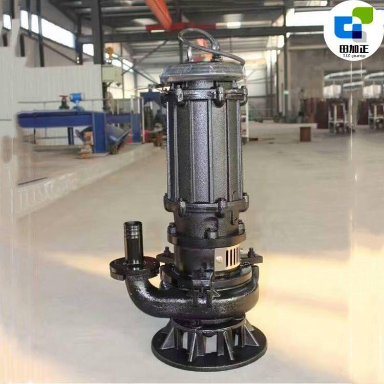 田加正泵業 攪拌器移動式潛水吸沙泵  潛水渣漿泵 NSQ40-7-15 河道泥砂泵 現貨供應