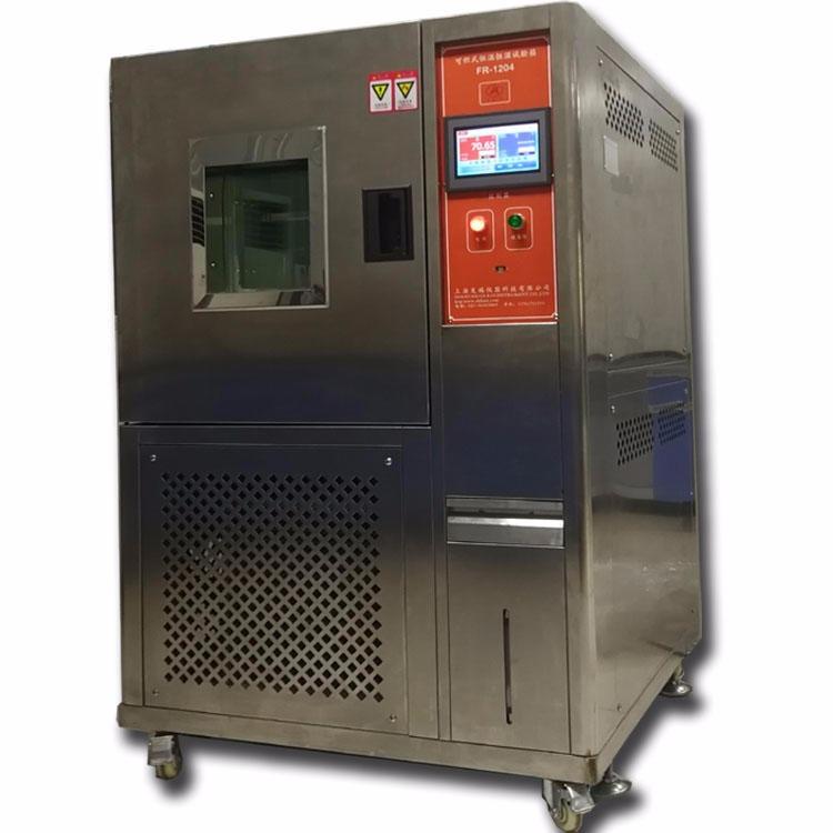 高低溫試驗機/Farui/發瑞儀器 高低溫試驗箱/高低溫箱新款