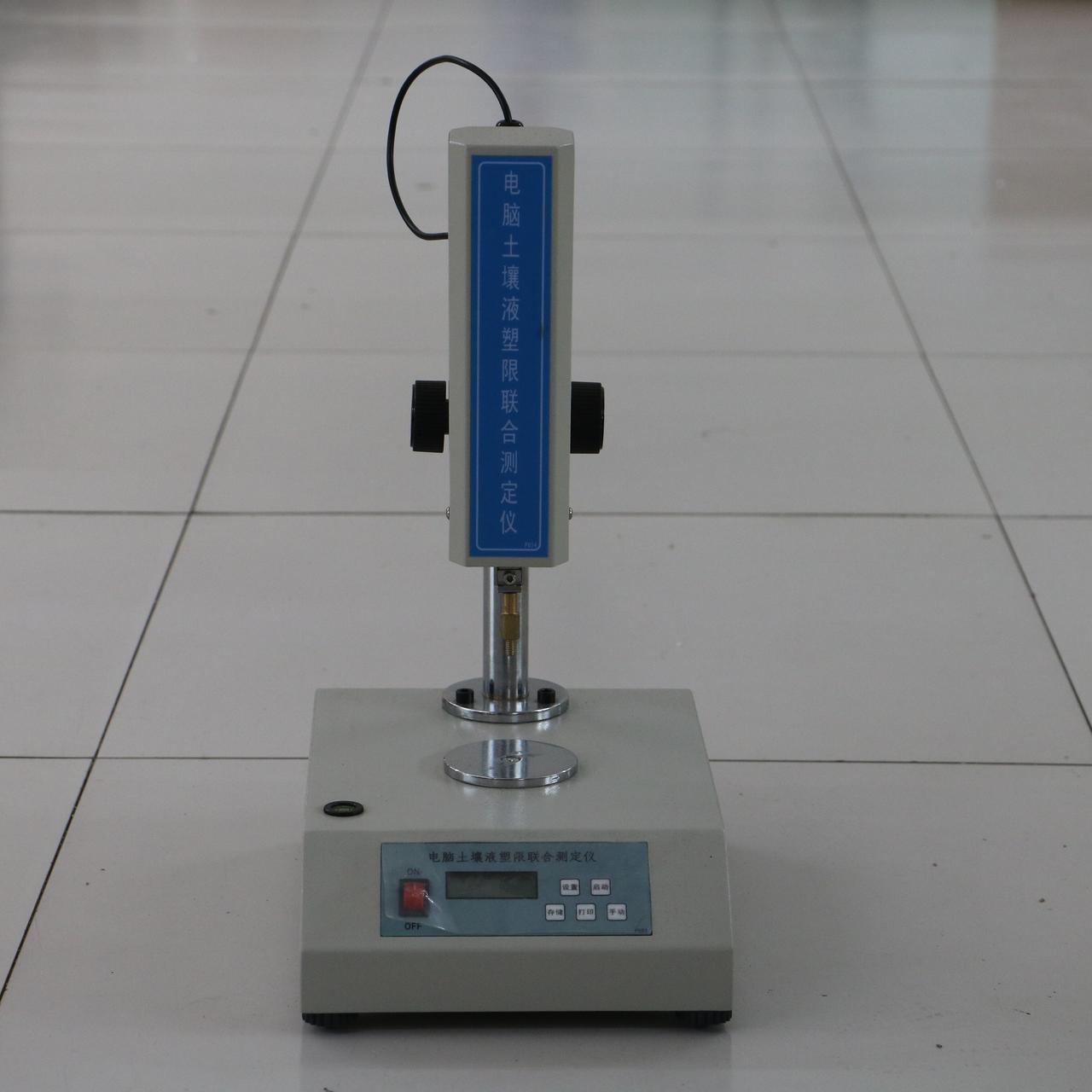 土壤硬度计价格_【动态杨氏模量仪厂家直销 型号:JY-DY-A 测量不同材料的杨氏模量 ...