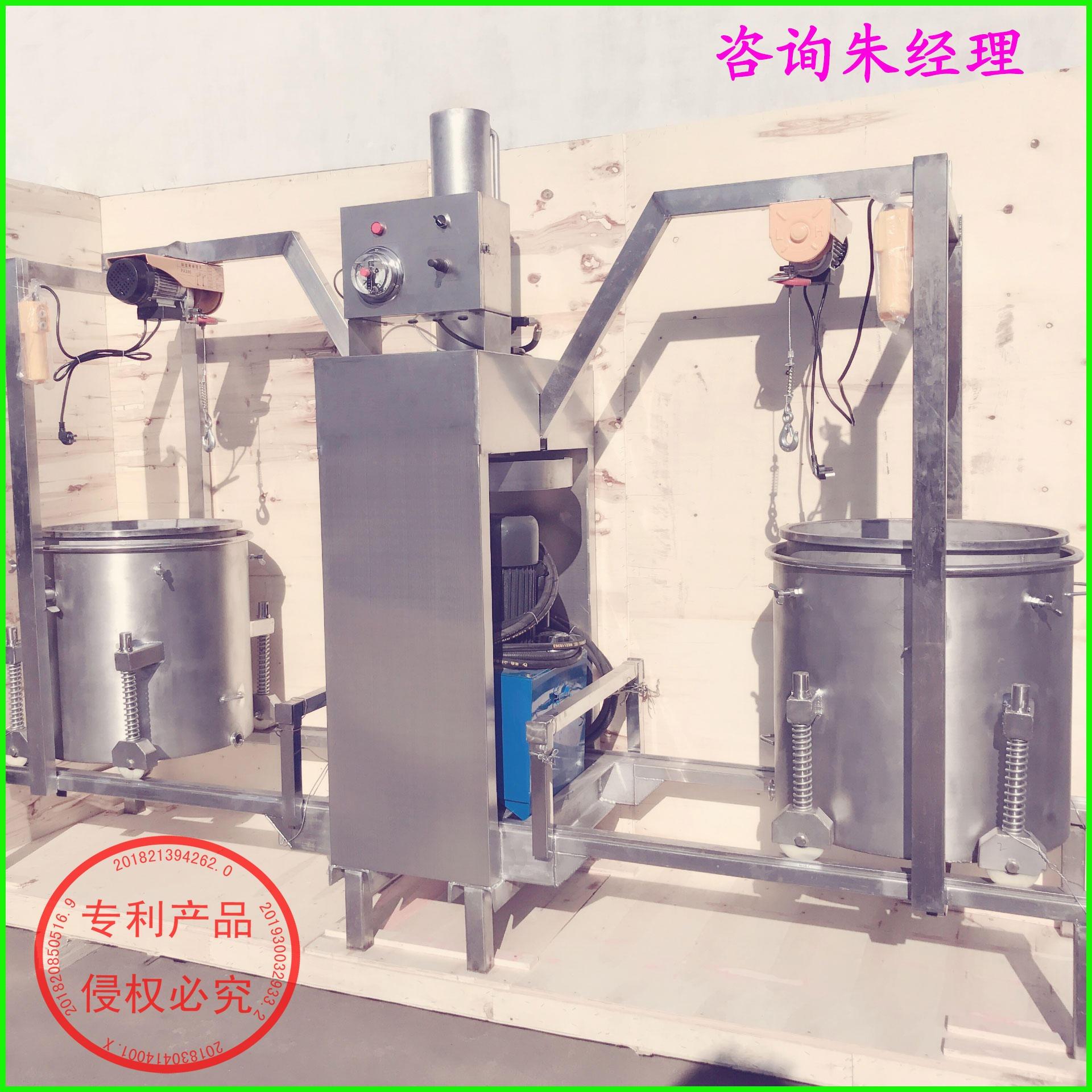 双桶双缸交替压榨大型液压压榨机 304不锈钢耐酸碱压榨脱水设备 压酒糟