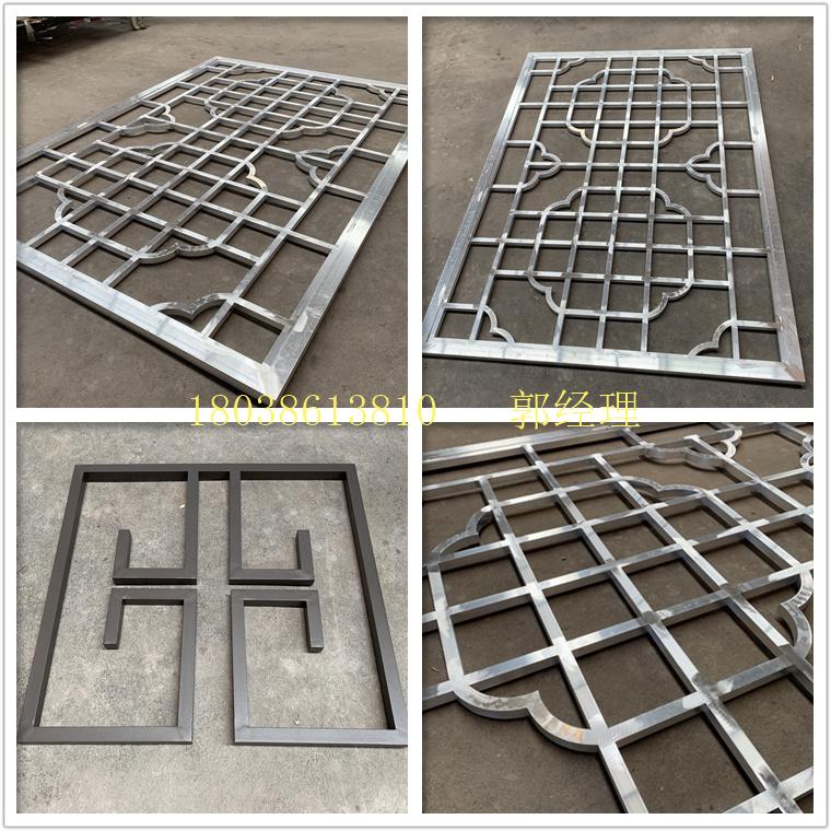 成都铝窗花大概起订制 江西樟树市街道改造窗花 中式铝合金窗花厂家示例图12