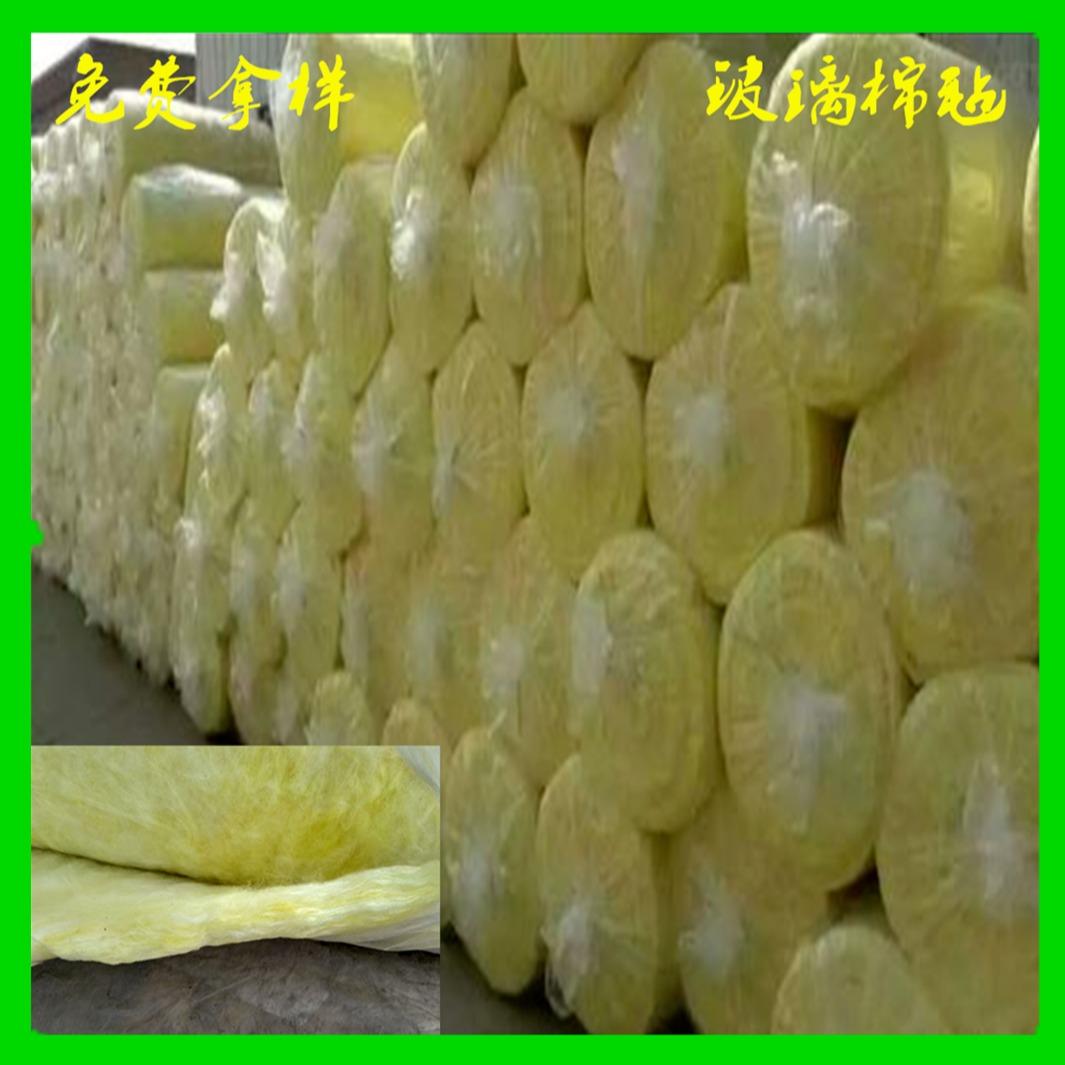 玻璃棉毡  玻璃丝棉毡   玻璃棉卷毡  铝箔玻璃棉毡   钢结构大棚玻璃棉 金普纳斯 供应商