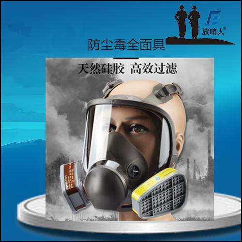 6800同款防毒全面具 防毒7件套系列梯形濾毒盒 綜合過濾甲醛有機氣圖片