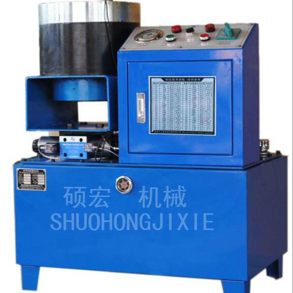 大棚管縮管機 不銹鋼管壓管機 鐵管扣壓機 鋼管鎖管機 縮口機報價碩宏機械
