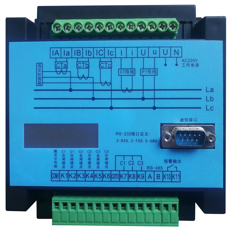 QHRFCD3-21S動態無功補償控制器 功率補償控制器 廠家定制 千槐電氣