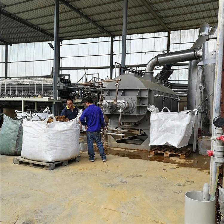 空心式漿葉干燥機 槳葉攪拌干燥機 物料接觸制作材質為316材質