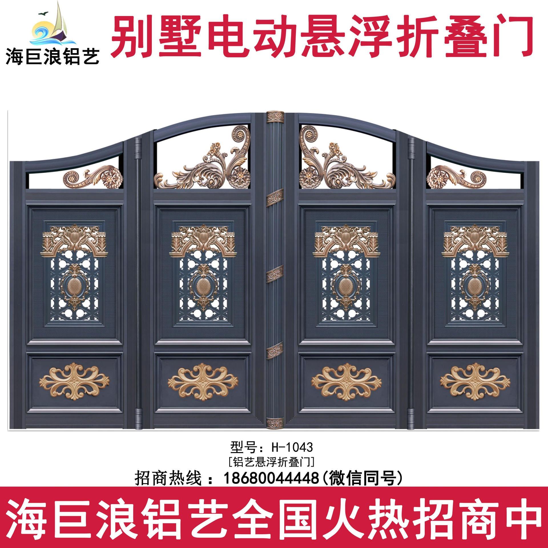 蕪湖市電動懸浮折疊門招商加盟 無軌折疊懸浮門批發 懸浮折疊門