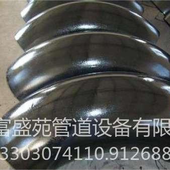 滄州富盛苑 現貨銷售 碳鋼國標無縫沖壓彎頭 大口徑對焊彎頭 廠家直銷發貨速度快