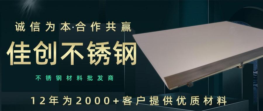 批發1.5×2000mm304L不銹鋼板卷 太鋼1.5mm不銹鋼板304L一噸價格示例圖23