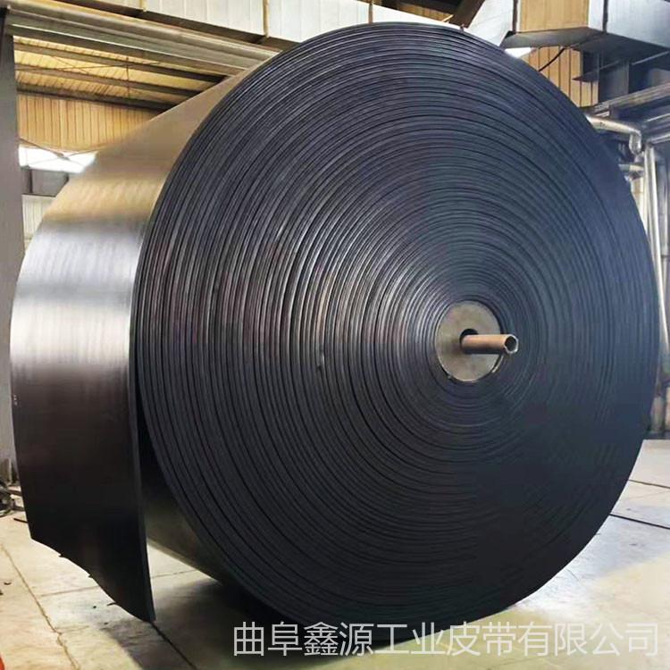 花纹输送带 B650橡胶输送带  出渣耐高温橡胶带  鑫源输送带