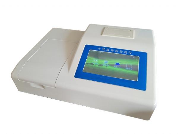 蛋白质检测仪 路博LB-12MD蛋白质检测仪 快速检测各类奶制品食品中的蛋白质示例图1