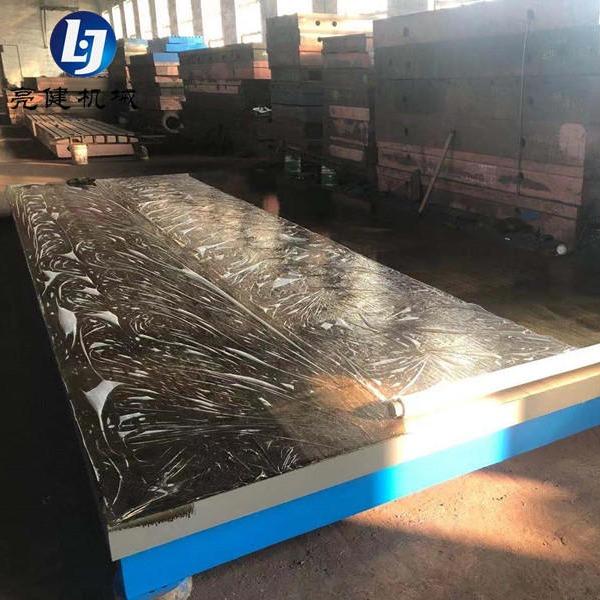 3乘8米大型铸铁焊接平台 检验平台 三坐标平台 泊头亮健机械专业平台制造商