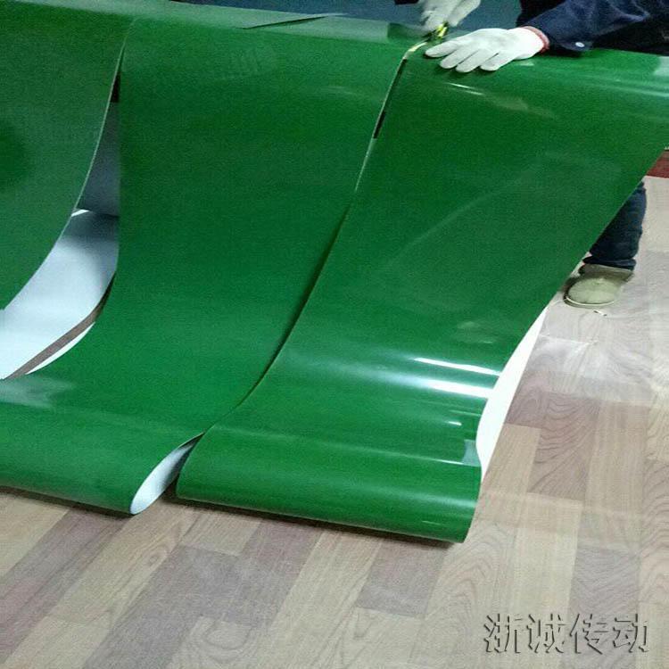 浙誠供應綠色平面環形pvc輸送帶 爬起傳送帶  裙邊擋板皮帶