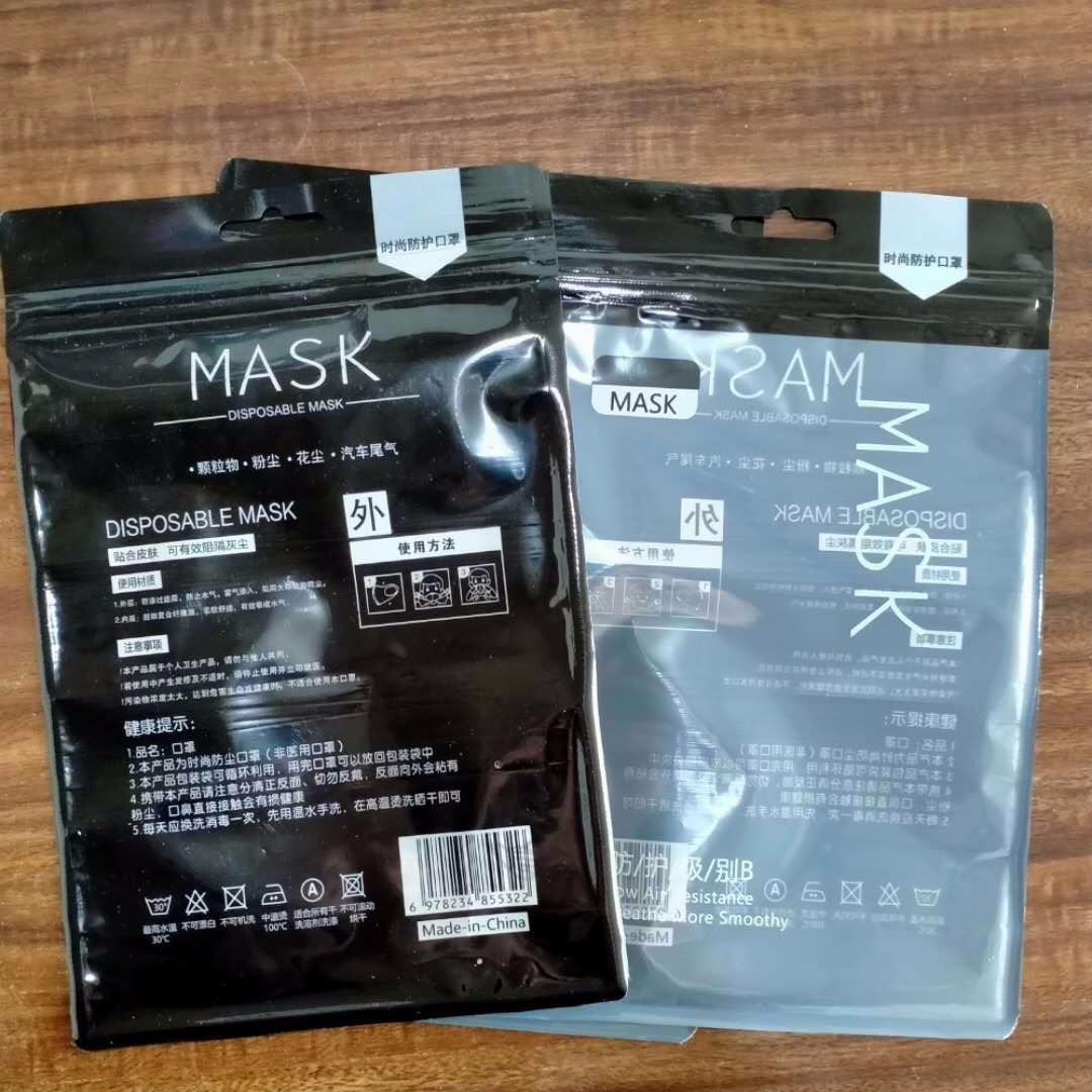 泰国口罩包装袋出口  口罩袋子现货 一次性口罩包装袋自封袋  塑料包装袋定做