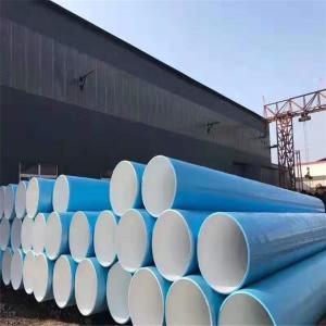 南水北調鍍鋅涂塑鋼管 給排水涂塑復合鋼管 內外涂塑鋼管廠家