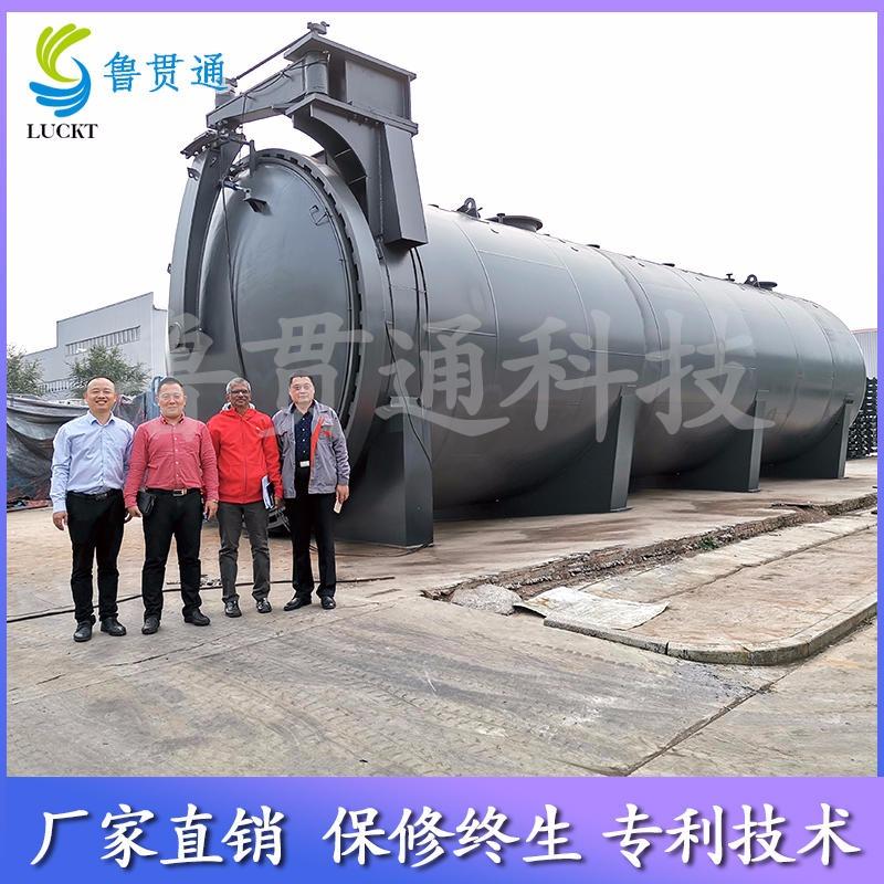 电热风硫化罐 鲁贯通 40150电干烧硫化罐 加热功率可分组控制