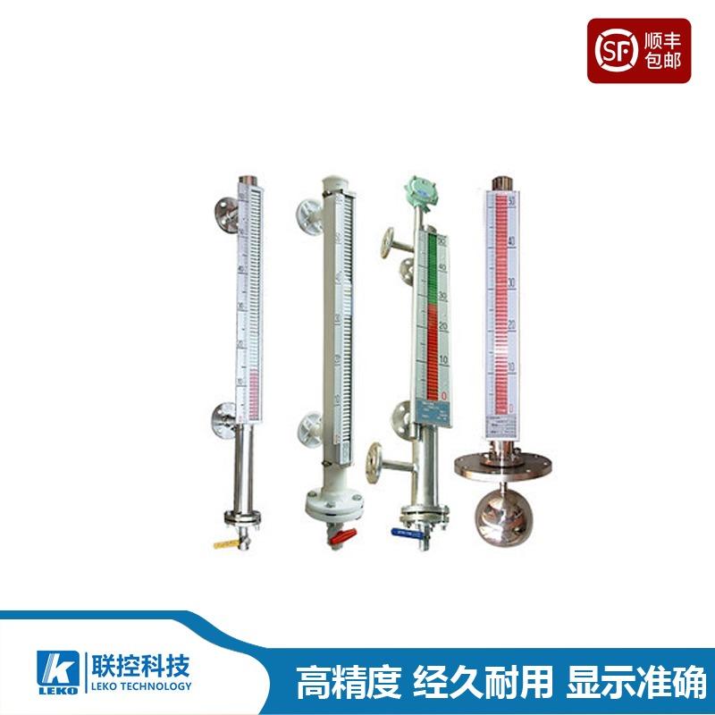 防爆型磁翻板液位計  頂裝式磁翻板水位計 磁性浮子遠傳液位計