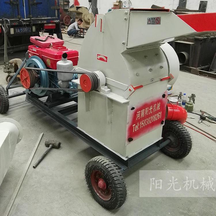 日光机械移动柴油机版木材粉碎机小型锯末粉碎机玉米芯