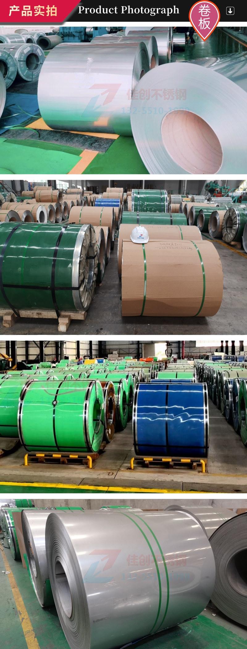今日東特316L不銹鋼板價格漲200 無錫不銹鋼板316L價格表示例圖24