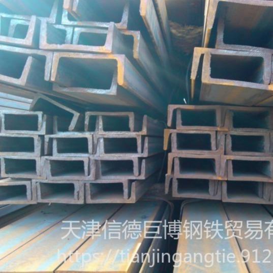 廠家直發 SM490A槽鋼 國標大廠貨  SM490A熱軋槽鋼