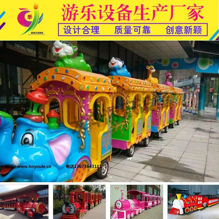 精品推荐公园户外儿童雷竞技雷竞技App最新版轨道大象火车 厂家直销大象小火车