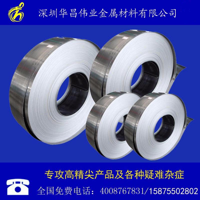 供應寶鋼420J1不銹鋼鋼帶,2Cr13不銹鋼帶,刀具用不銹鋼帶 規格齊全 價格合理 品質優越 可按客戶要求定制圖片