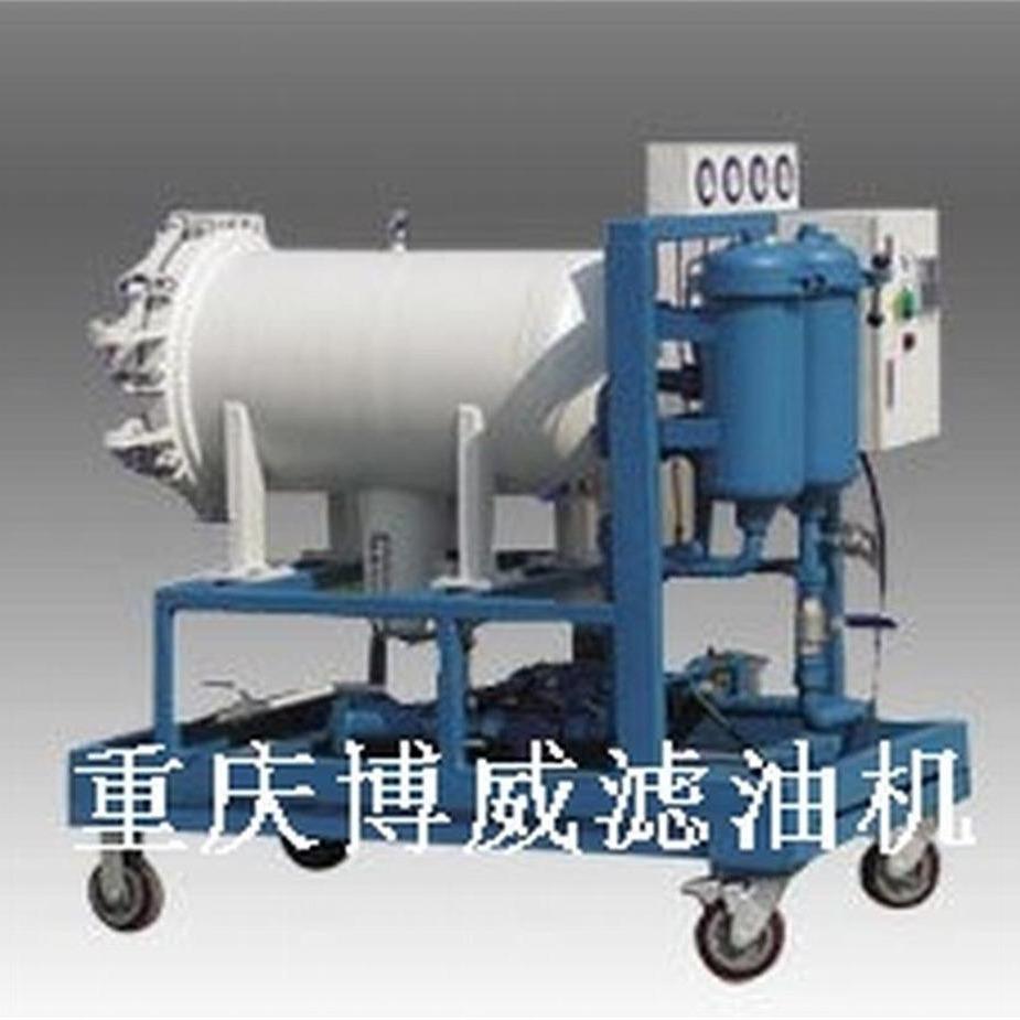 重慶博威TYC 聚集分離濾油機 聚集濾油機