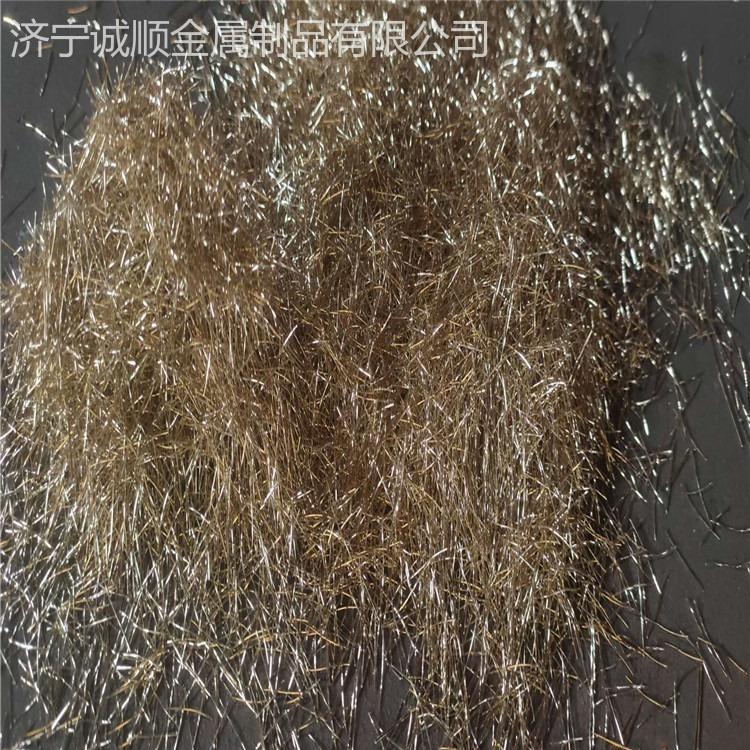 誠順 供應鋼簾線 鋼纖維 鍍銅單絲 電鍍黃絲 電鍍花絲 廠家供應