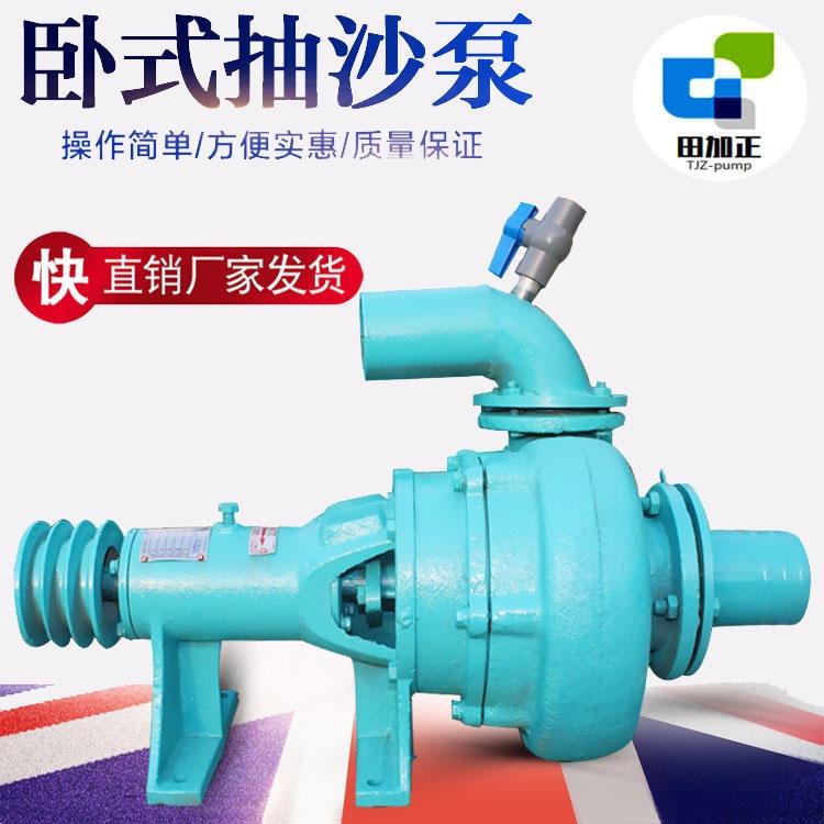 4寸潛水吸沙泵、廠家批發耐磨吸沙泵 、泥漿泵、11千瓦河道清淤泵