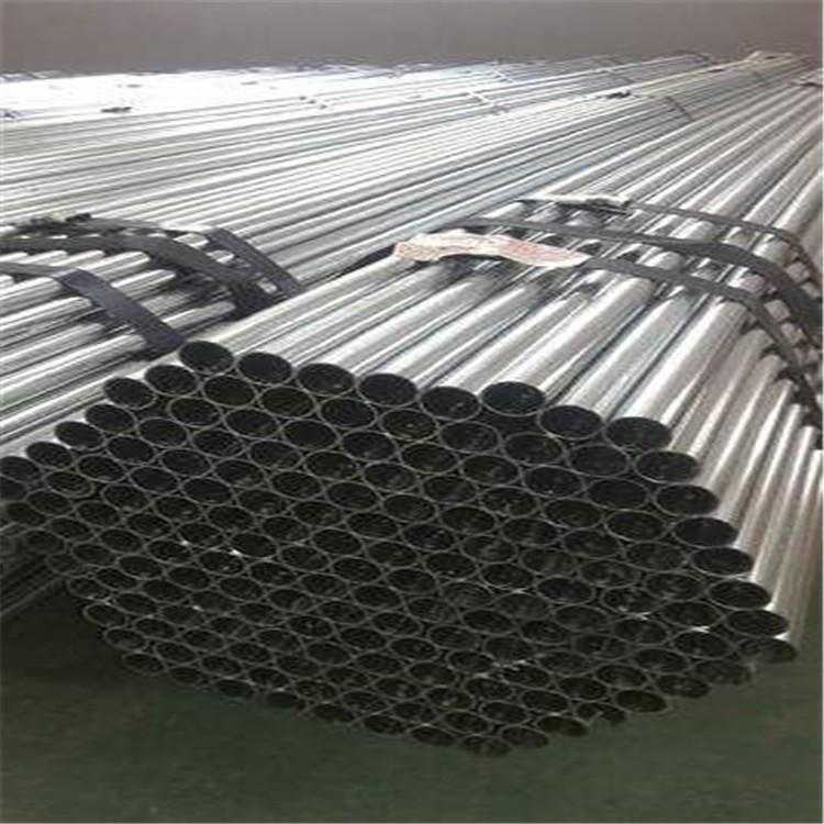 熱鍍鋅管 唐澤鋼鐵鍍鋅鋼管批發 樂從鋼鐵世界現貨供應