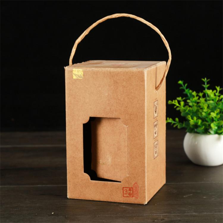 永延包装 茶叶包装盒 茶叶包装盒高档 复古茶叶包装盒