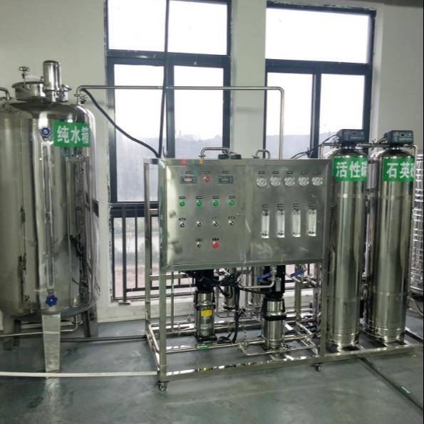 反滲透裝置 鍋爐軟化水設備 工業污水處理設備 純水設備廠家 學校直飲水設備