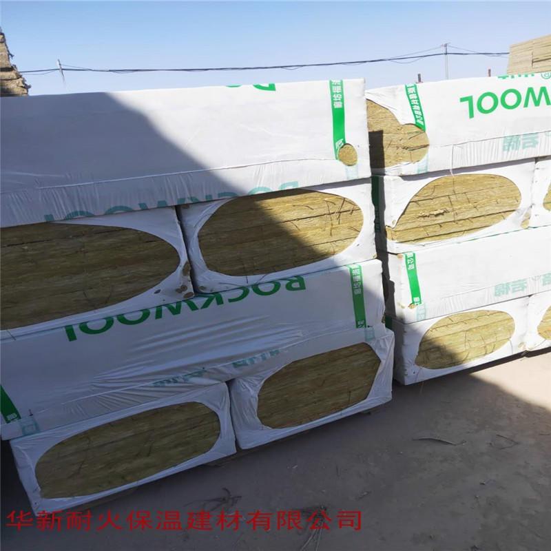 华新外墙岩棉板 岩棉复合板 增强岩棉板 钢网插丝板 岩棉条 贴铝箔保温板
