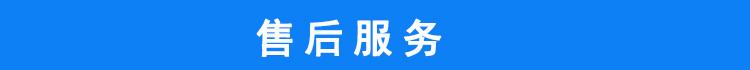 丸子生产线 蒸煮卤制产品生产设备 肉丸成型蒸煮流水线 肉丸成型机 不锈钢肉丸加工设备 得宝定制生产 厂家直销示例图14