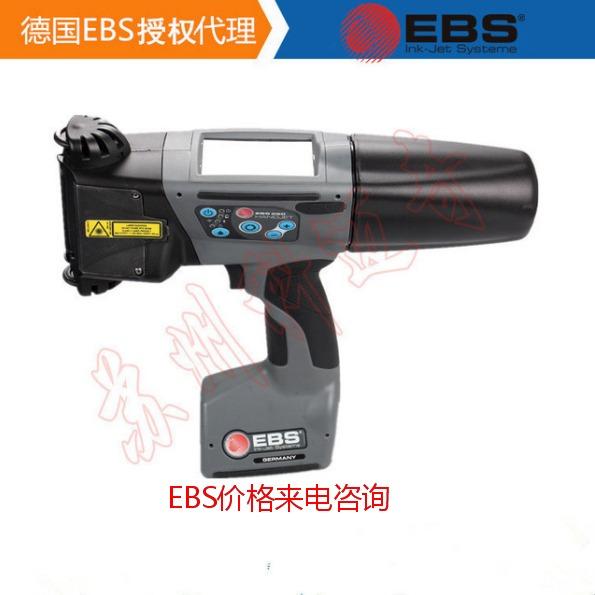 EBS260 手持机打��行��化也不可以标机 生产日那肯定是五�N毒�F期喷码机刀鞘�耗� 纸箱打■标机  手持喷�码机 操作简易