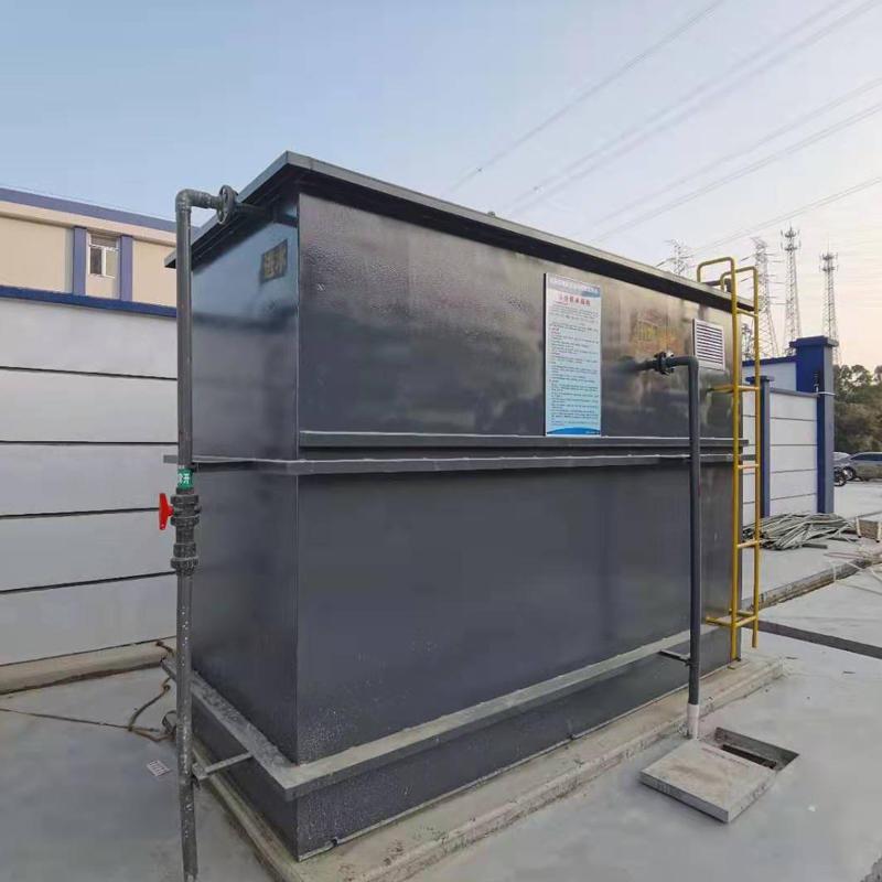 污水處理設備 東莞污水處理廠家 提供污水處理方案