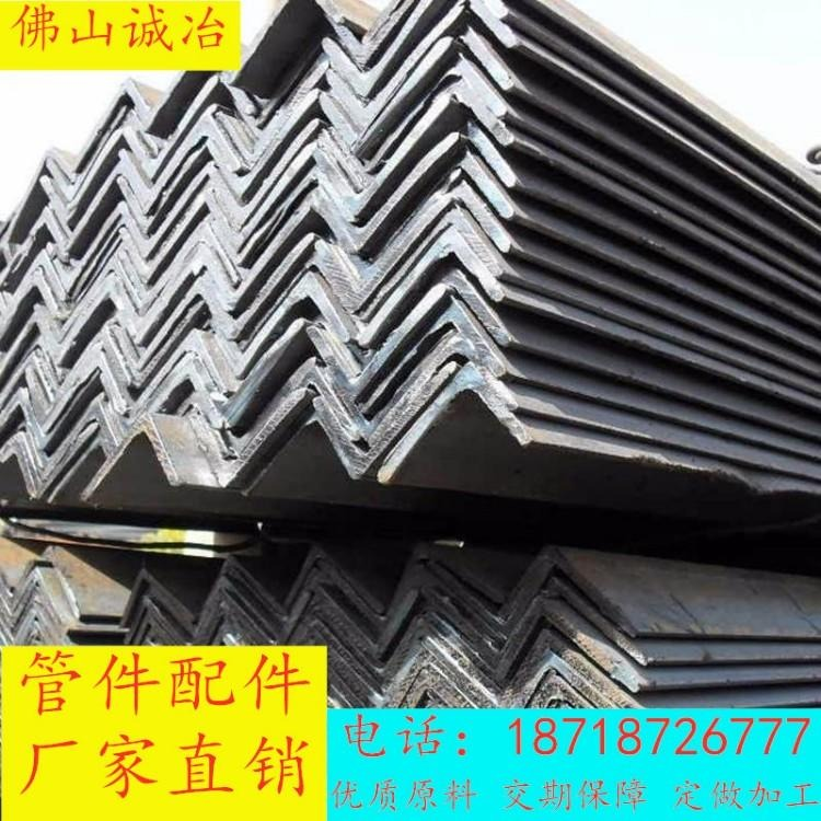 佛山誠冶現貨 鍍鋅角鐵 Q235角鋼  角鐵 等邊 不等邊  厚壁 唐山角鋼 可送貨上門