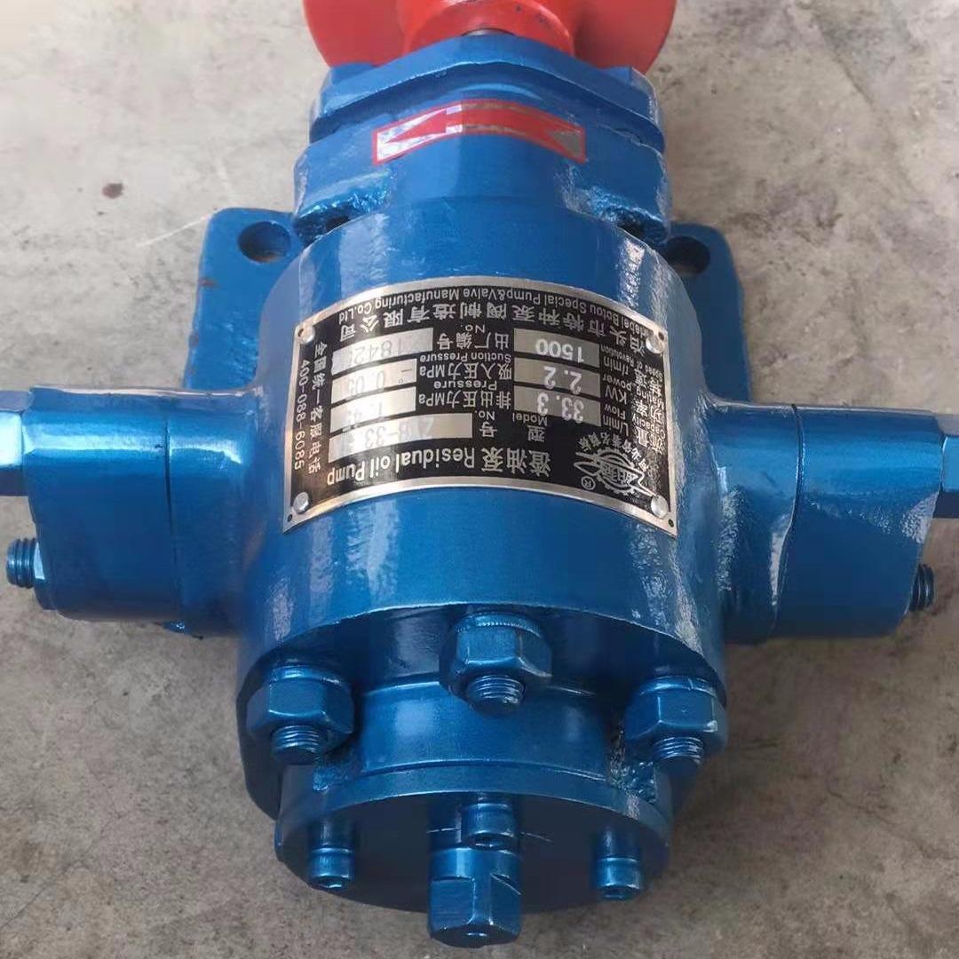泊泵供應 電動齒輪式渣油泵 ZYB-55A 低壓可調式渣油泵 電動渣油泵  增壓渣油泵