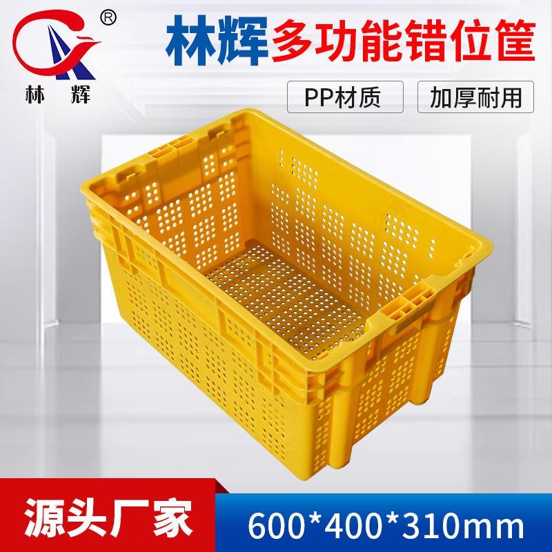 防潮耐用 林辉塑业600塑料错位筐 周转筐 蔬菜二�L老�s毫不在意水果筐 收纳整