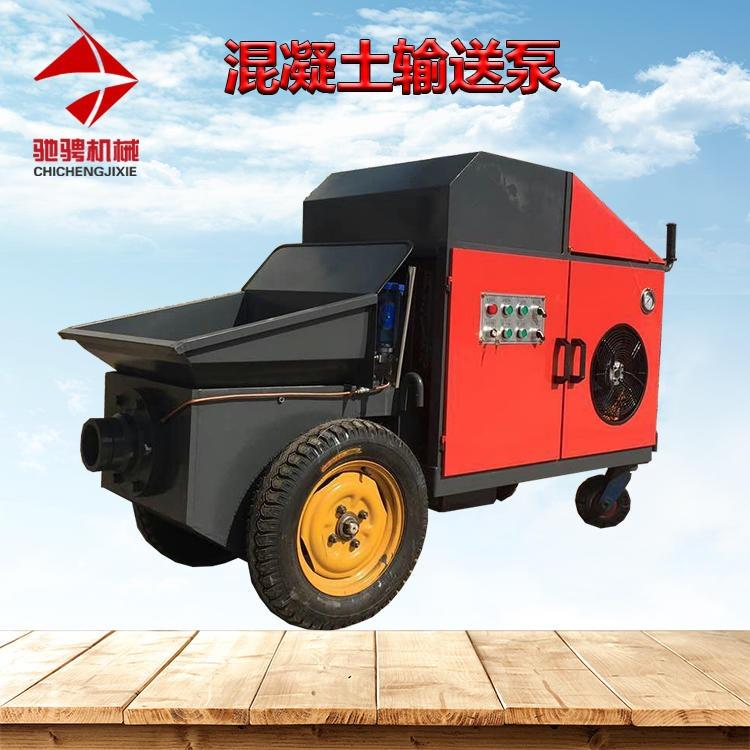 室内输送泵,液压构造柱细石输送泵,小型高压混凝土输送泵,移动方便动力强劲