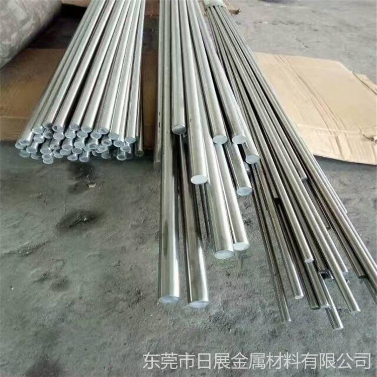 1j85鐵鎳合金 1j32軟磁鎳基精密鐵鎳坡莫合金棒料管材板焊條