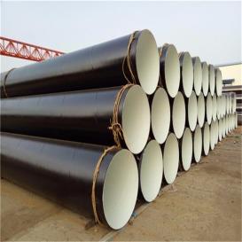 厂家直销给水防腐钢管 内外环氧树脂防腐钢管
