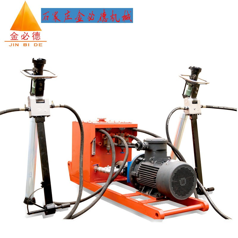 石家莊金必德直供礦用機械設備MYT-135/260系類液壓錨桿錨索鉆機探水鉆機 煤礦用全方位鉆機 液壓架柱式鉆機